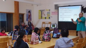 【報告】兜沼小学校遠足プログラム