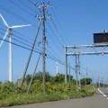 羽幌町・初山別村に中型風車(遠別町等で小型風車)