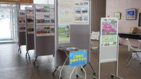 【案内】豊富町定住支援センター「ふらっと★きた」で「エコモー・プロジェクト活動報告展2019」を開催中です!
