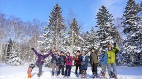 【報告】 豊富温泉・冬の森スノーシューを開催しました!