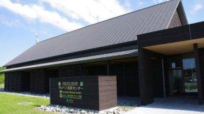 【10/1(金)~】サロベツ湿原センターは通常開館いたします!