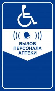 Наклейка Image