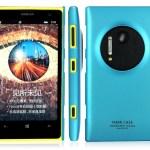 Capa_Nokia_Lumia_EOS_1020-2.jpg
