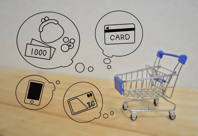 キャッシュレスがこれからの常識!得をするデジタル通貨の使い方!