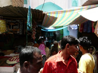 North entrance to the dargah