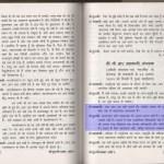 Guruji Golwalkar on Hindu Code Bills, Uniform Civil Code