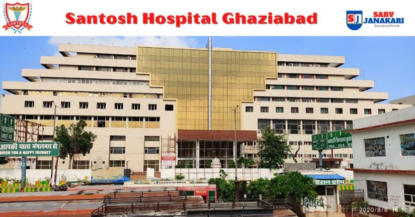 Santosh Hospital Ghaziabad