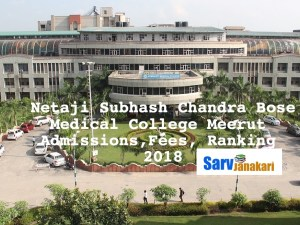 subharti medical college