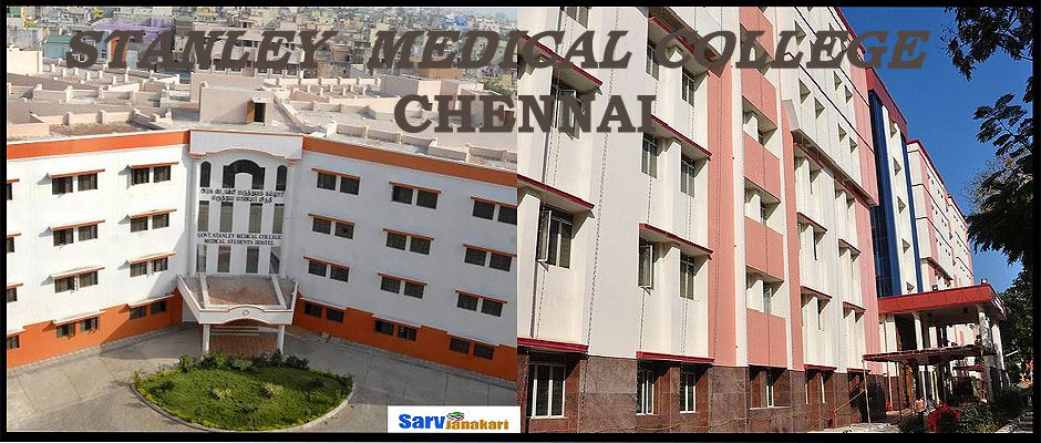 Stanley Medical College MBBS/MD/MS Fees Structure, Ranking & Cutoffs