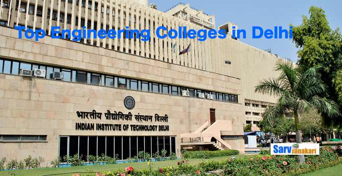 Top Engineering Colleges in Delhi
