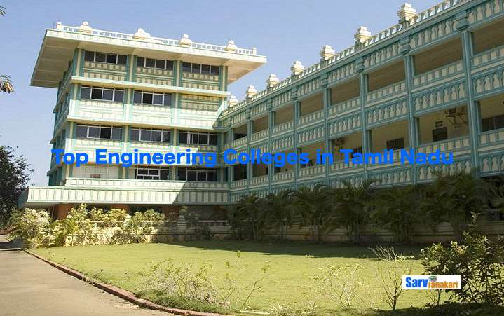 Top Engineering Colleges in Tamil Nadu