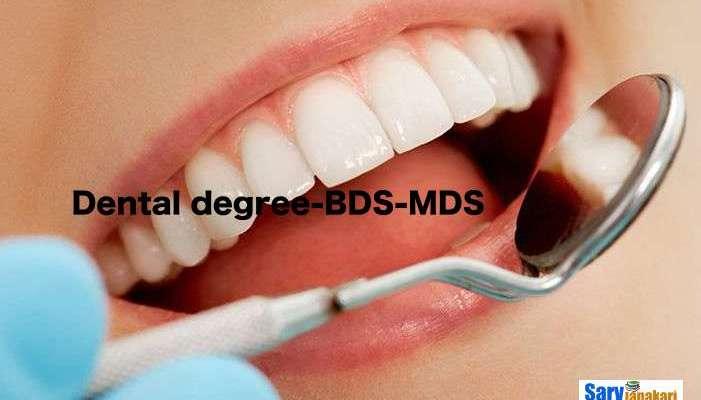 Dental degree-BDS-MDS