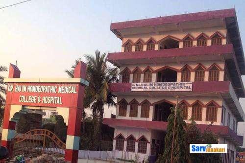 Dr Halim Homoeopathic Medical College Darbhanga