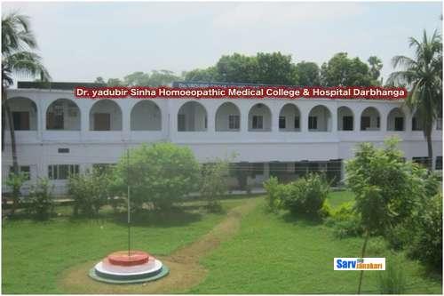 Dr. yadubir Sinha Homoeopathic Medical College & Hospital Darbhanga