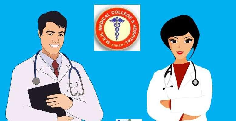 Mangla Kamla Homoeopathic Medical College
