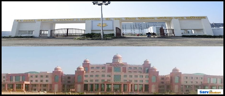TS Mishra Medical College lucknow: Courses, Cutoffs, Fees 2018-2019