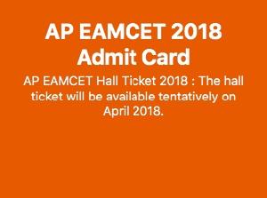 AP EAMCET ADMIT CARD 2018