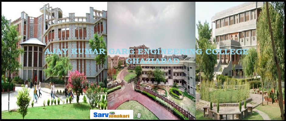 AKGEC Ghaziabad ajay kumar garg engineering college featured photo