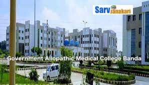 Government Allopathic Medical College Banda