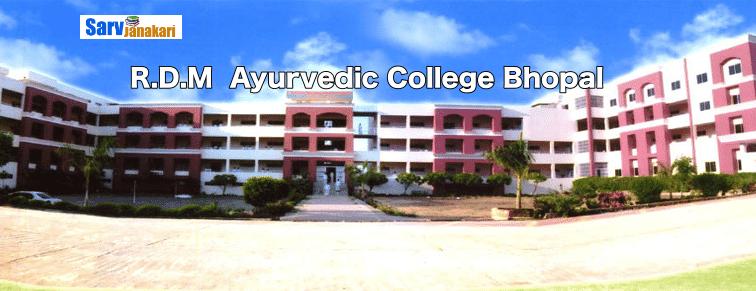 R.D.M Ayurvedic College bhopal