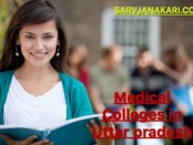 Top Medical Colleges in UP 2018: Fees & Rankings