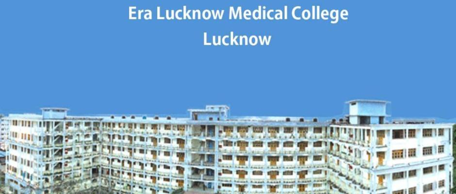 ERA-LUCKNOW-MEDICAL-COLLEGE