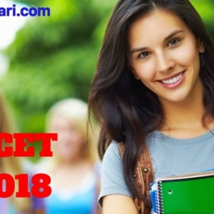 GCET 2018 Application Form, Exam Date, Eligibility Criteria, Pattern