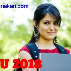 JNU Admission 2018- Application form, Eligibility, Date, Entrance Exam