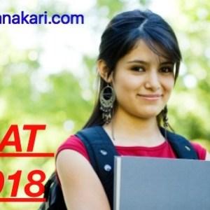 LSAT 2018 :Admit Card