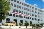 Surendra Dental College & Research Institute, Sri Ganganagar courses & fees 2018-2019