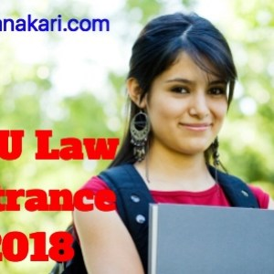 BHU Law Entrance 2018 Result