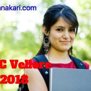 CMC Vellore Admit Card 2018