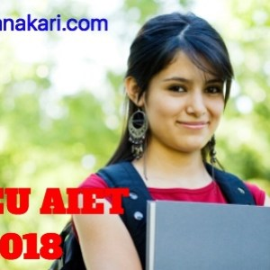 KLEU AIET 2018: Application form, Eligibility criteria, Syllabus, Exam pattern