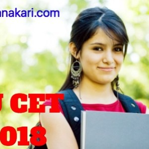 PUCET2018 : Application form, Eligibility criteria, Syllabus, Exam pattern