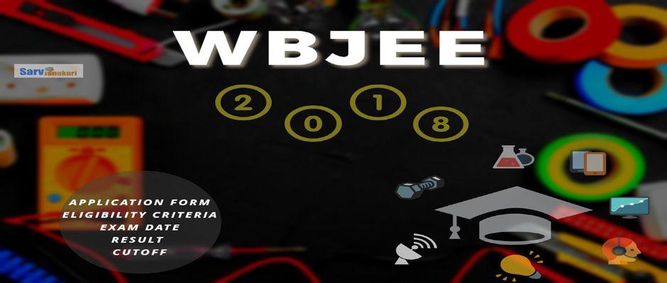 wbjee_1