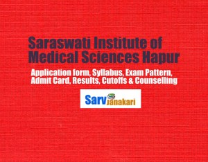 Saraswathi Institute of Medical Sciences [SIMS] Hapur