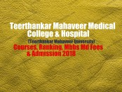 Teerthanker Mahaveer Medical College Moradabad Courses, Ranking, Fees & Admission 2018