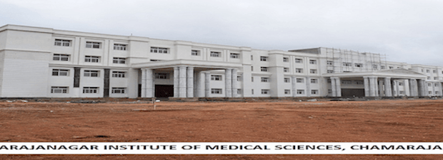 Chamarajanagar-Institute-of-Medical-Sciences-Karnataka
