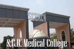 SCB Medical College Cuttack SCB Medical College Cuttack