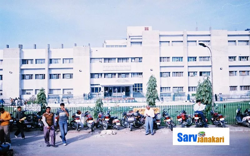 Sawai Man Singh Medical College [SMS], Jaipur, Rajasthan