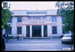 SMS_ Medical_ College_ Jaipur3