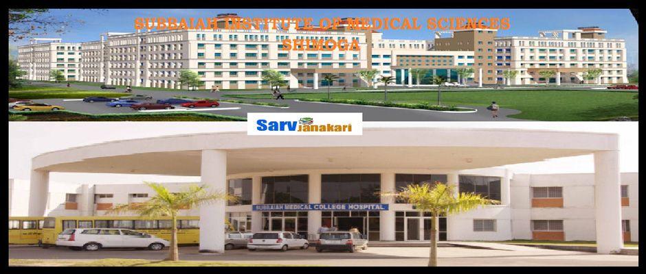 subbaiah medical college infrastructure