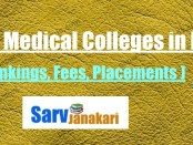 Top 20 medical colleges in india: Rankings, Fees & Placements 2018