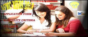 AFMC MBBS2018 : Application form, Eligibility criteria, Syllabus, Exam pattern