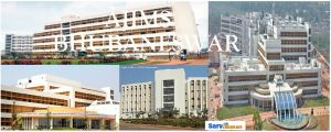 All India Institute of Medical Sciences- AIIMS Bhubaneswar