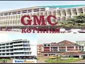 Government Medical College Kottayam MBBS, Fee Structure, NEET Cutoff, 2018