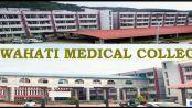 Gauhati Medical College and Hospital Assam