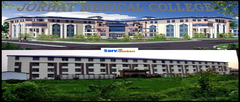 Jorhat Medical College and Hospital, Jorhat, MBBS, Fee Structure, NEET Cutoff, 2018