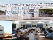 MKCG Medical College Berhampur Odisha MBBS Fee Structure, Eligibility, NEET Cutoff,  2018
