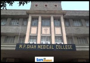 Mp shah medical college infrastructure pics